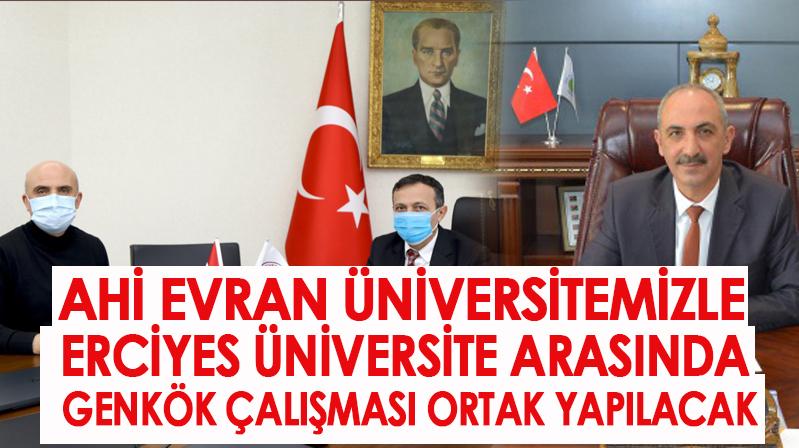 AEÜ ile Erciyes Üniversitesi Arasında İş Birliği Protokolü İmzalandı