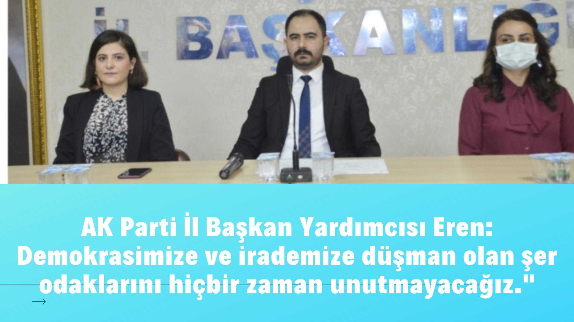 İl Başkan Yardımcısı Eren'den 27 Mayıs Darbesiyle ilgili açıklama